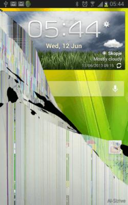 Взломать Ваш Экран