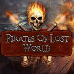 Пираты затерянного мира