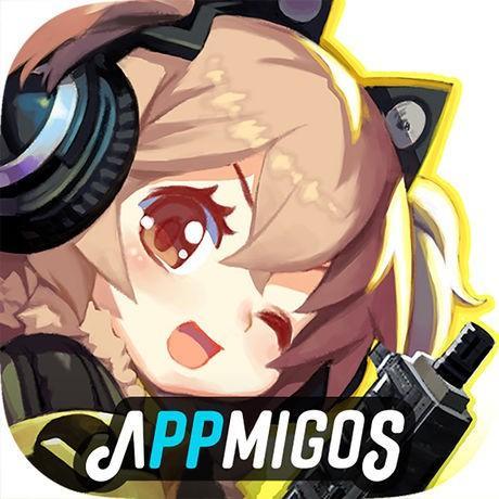 Gun&Girls.io: Battle Royale 1.0