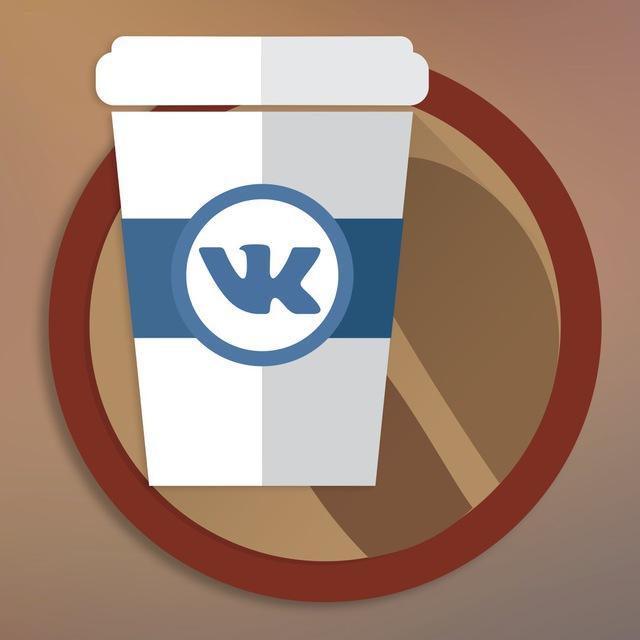 VK Coffee 7.91 Beta