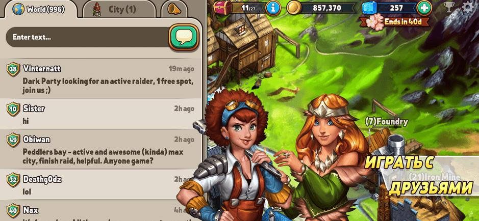 Shop Heroes: RPG-магнат