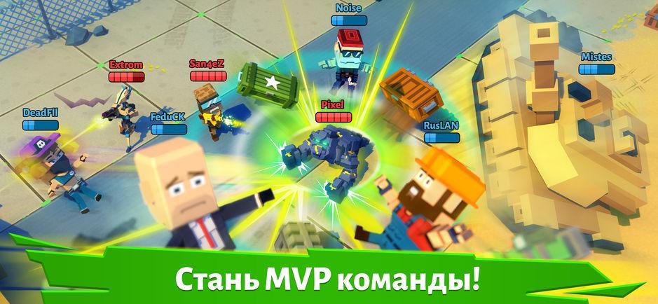 Pixel Arena Online: PvP Мультиплеер Шутер