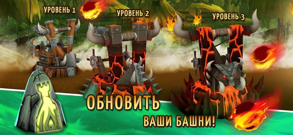 Skull Towers: защита башни игры без интернета