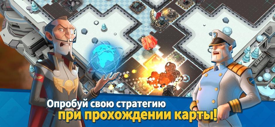 Rocket War: Clash in the Fog Mad Rocket