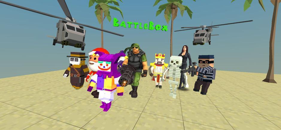 BattleBox Online Sandbox