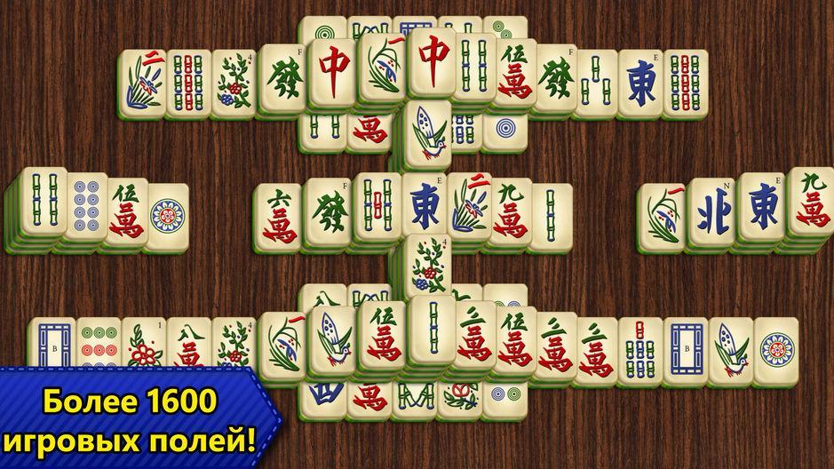 Маджонг Epic - Mahjong