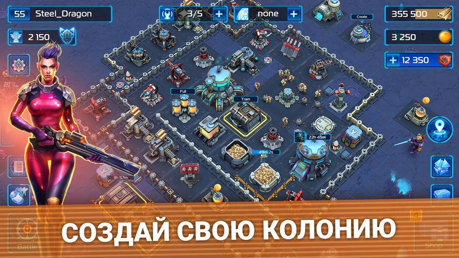 Clash & GO: AR Strategy
