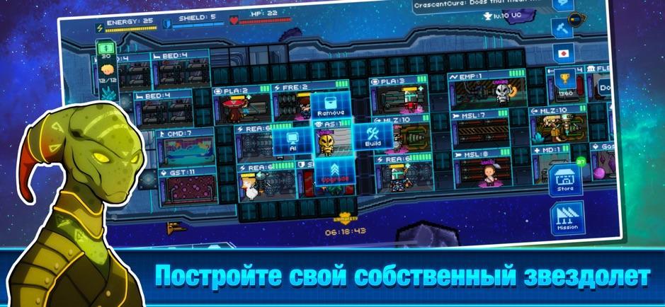 Pixel Starships™ MMORPG: Hyperspace
