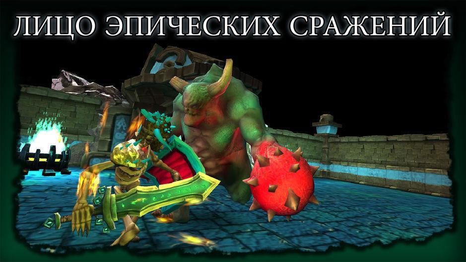 The Dark Book: 3D ARPG Offline