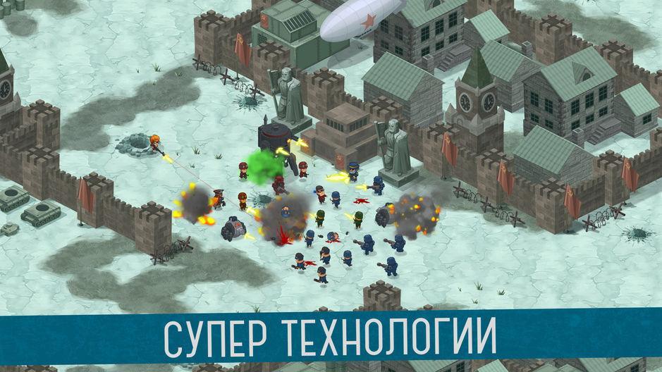 Red War Alert RTS: Звездный Десант Красной Армии