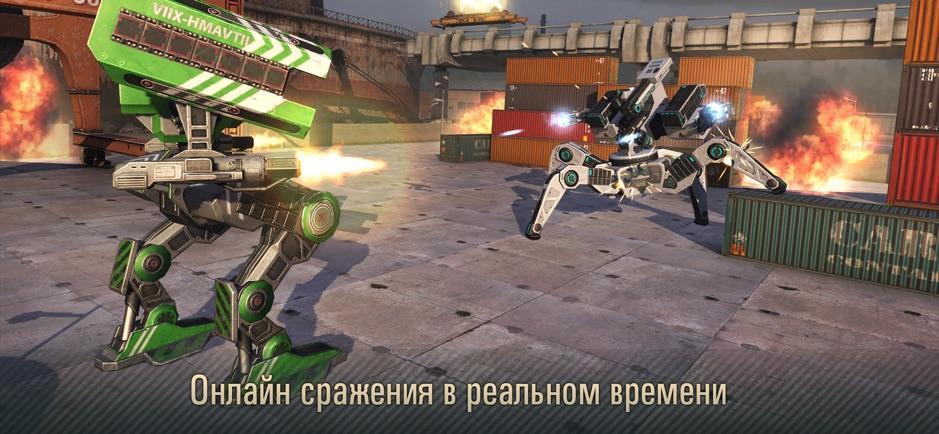 WWR: Мир боевых роботов