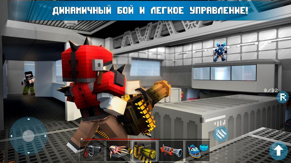 Mad GunZ: Стрелялки онлайн & battle royale