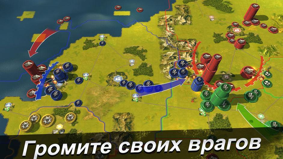 World Warfare - 3D MMO Wargame