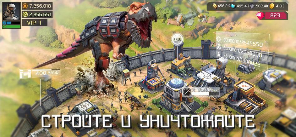 Dino War: Rise of Beasts