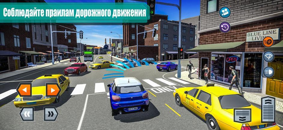 Car Driving School Simulator