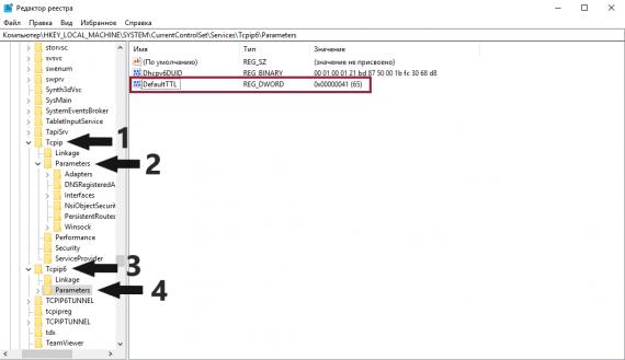Изменение TTL для раздачи интернета с телефона на ПК
