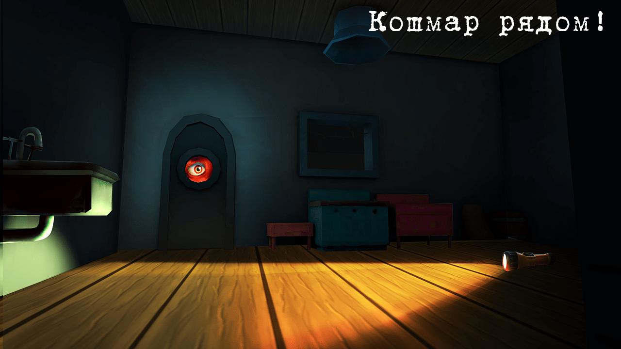 A Night in the Office Krusty Krab