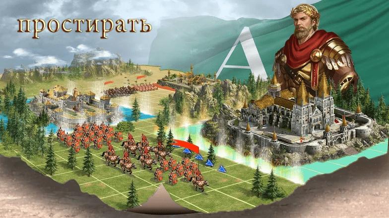 Ace of Empires II: Империя Происхождение