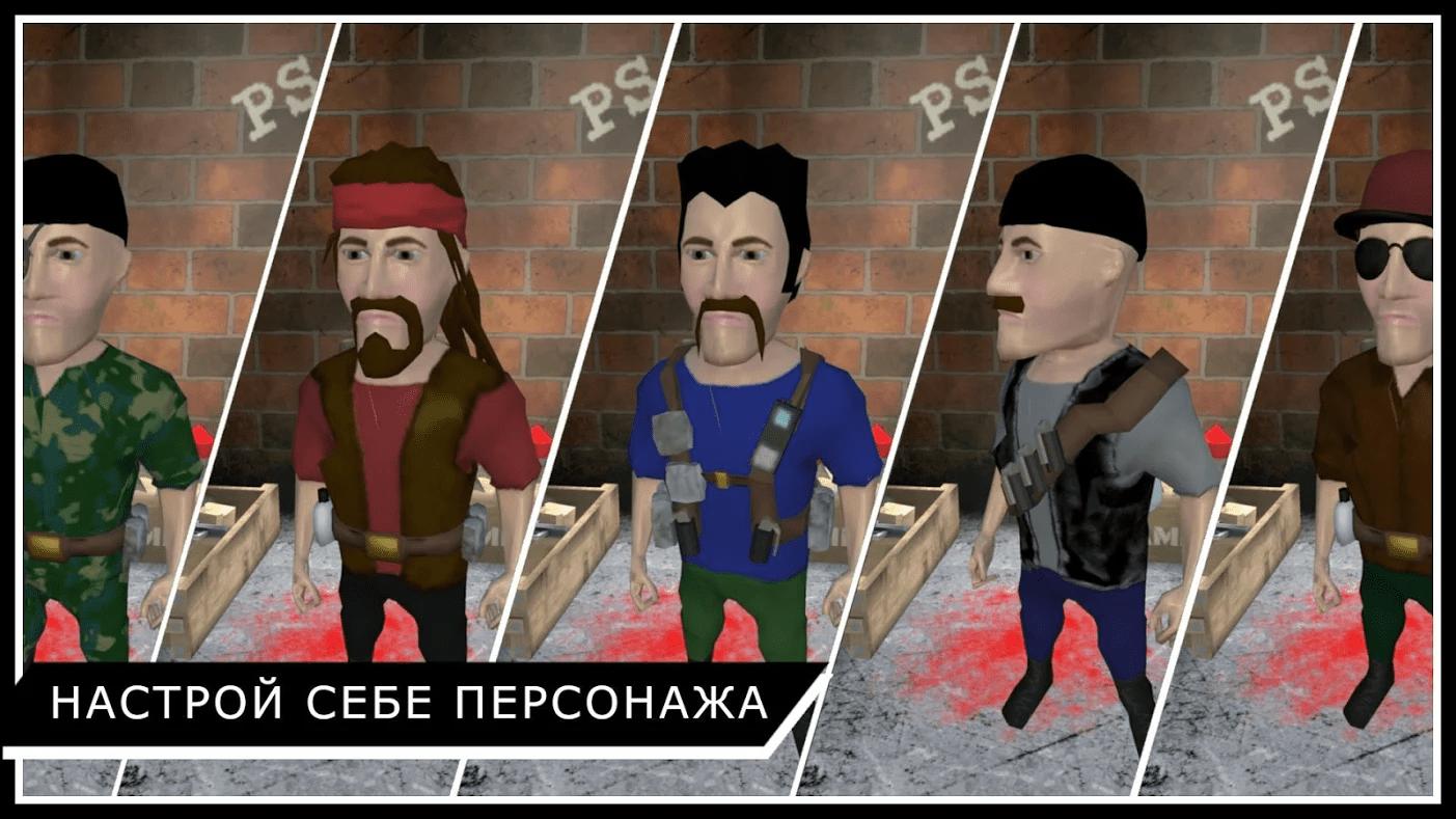 Thugs of War