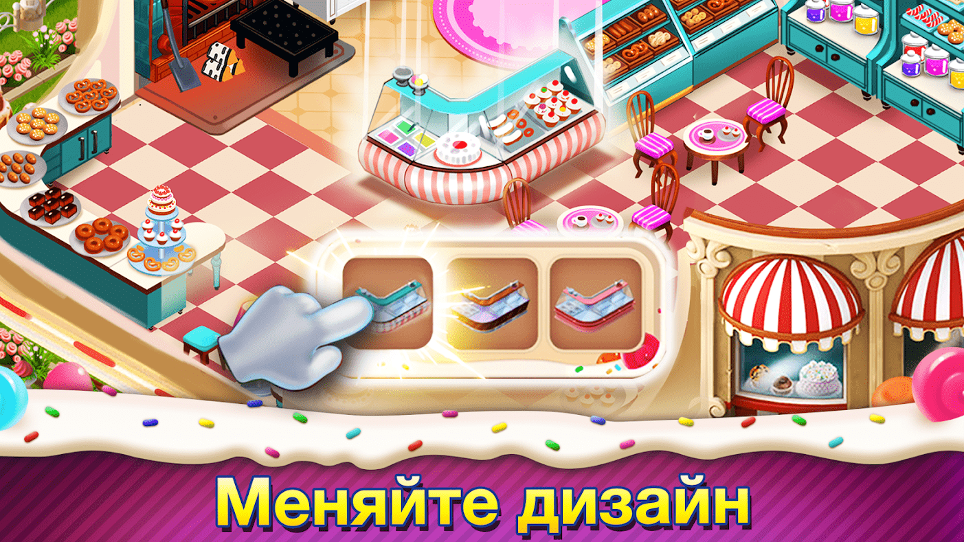 Sweet Escapes: стройте пекарню