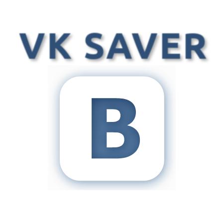 VKSaver build 1591